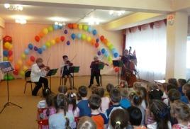 Выступление Камчатской Филармонии